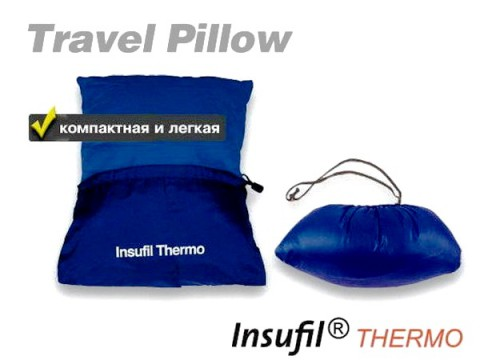Спальные мешки / Maverick / Termo Travel Pillow