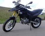 S2 motors Dakar 250