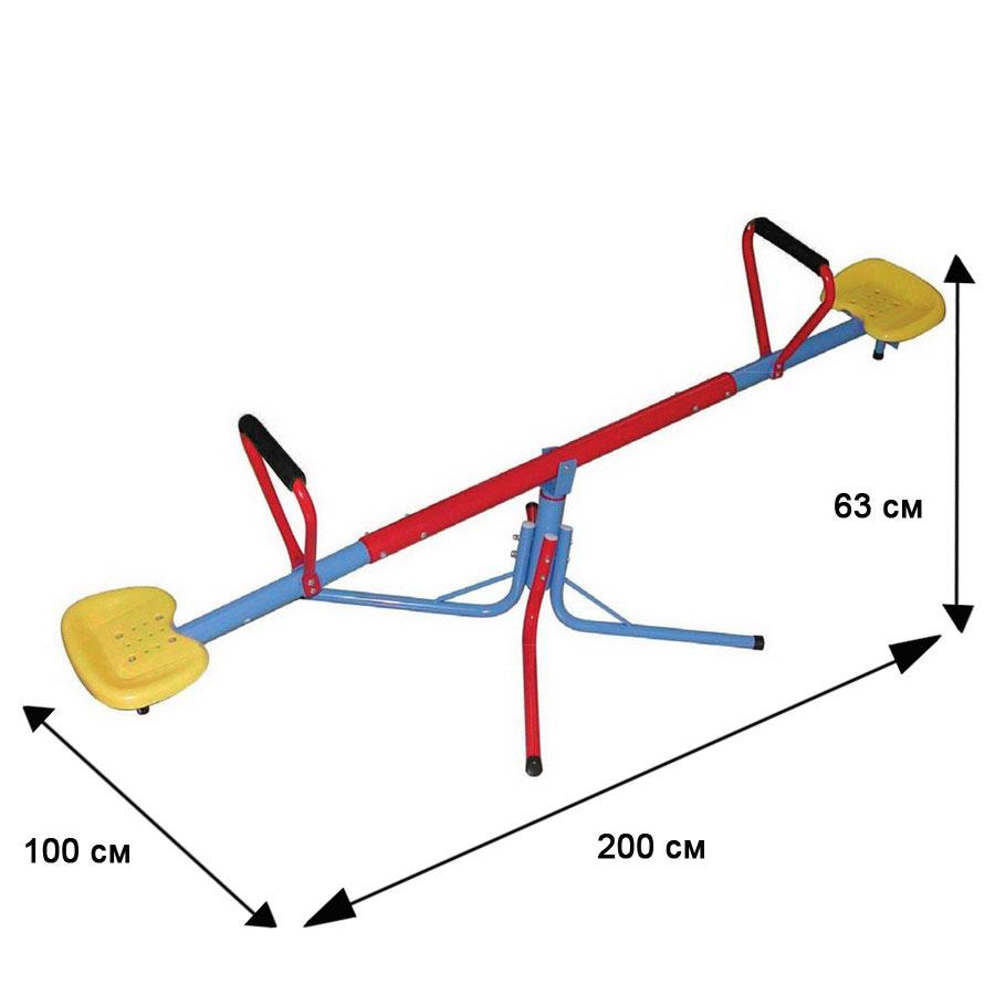 Как сделать качели весы