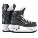 Коньки хоккейные CCM RibCor 50K SR